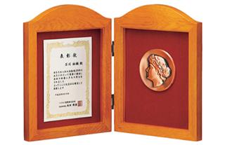 ブック式 表彰用楯 B67-03
